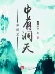 赵临风李青青